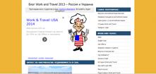 Сайт-визитка Донецк